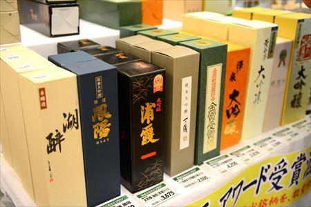 宮城・日本酒