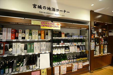宮城の地酒コーナー