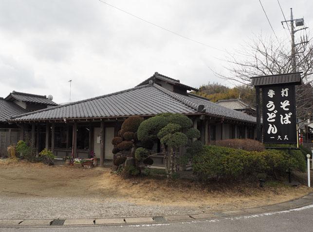 satoyama_tour_report04