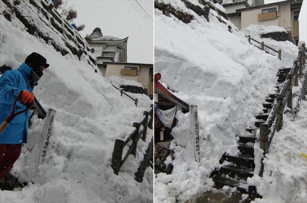 雪かき成果