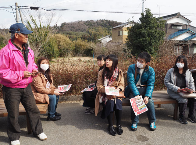 satoyama_tour_report15