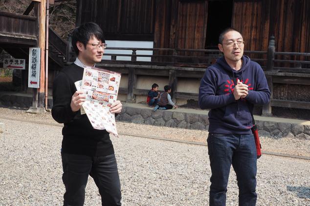 『ぶうめらん』の北村さんと関市役所の川合さん