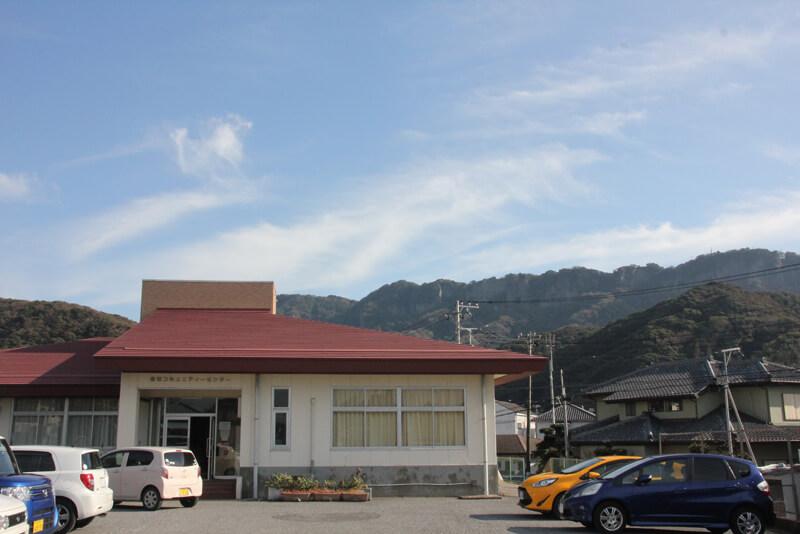 コミュニティセンター金谷