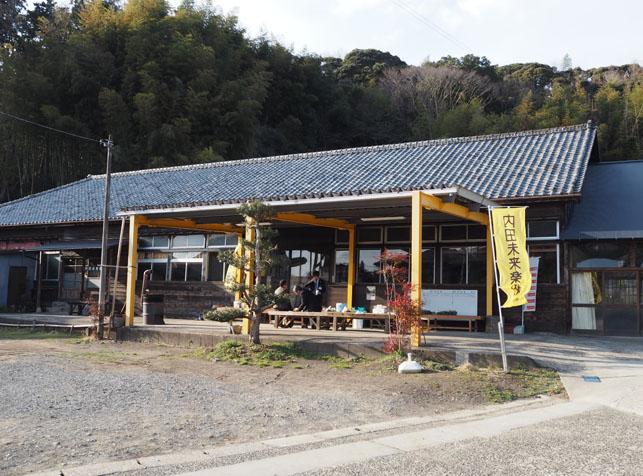 satoyama_tour_report18