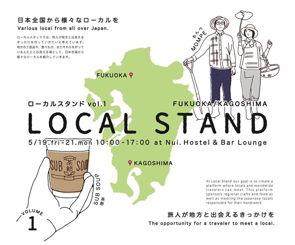 Local stand vol.1