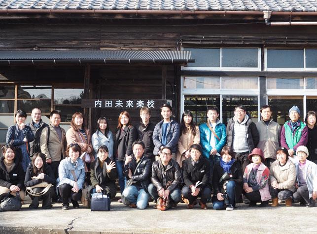 satoyama_tour_report25