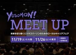 YOSOMON!MEET-UP-@大阪_resize