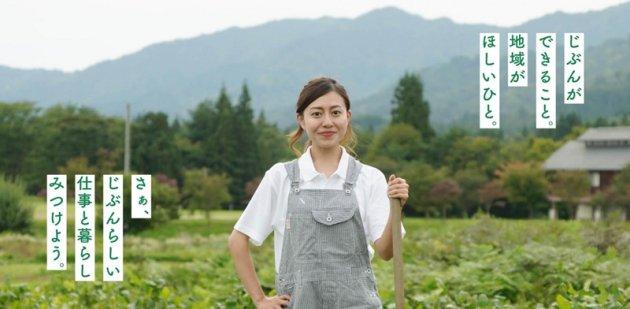 パネリスト6人もPARASUKUによる地域の発展に期待を寄せる