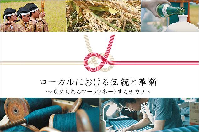 meiwacho_634-423-加工用