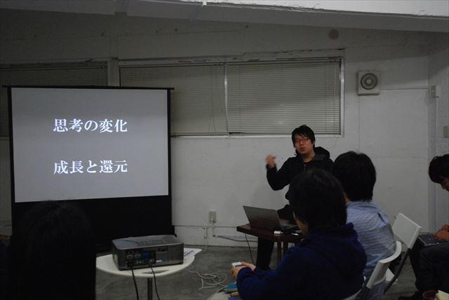 イベント・大脇さん