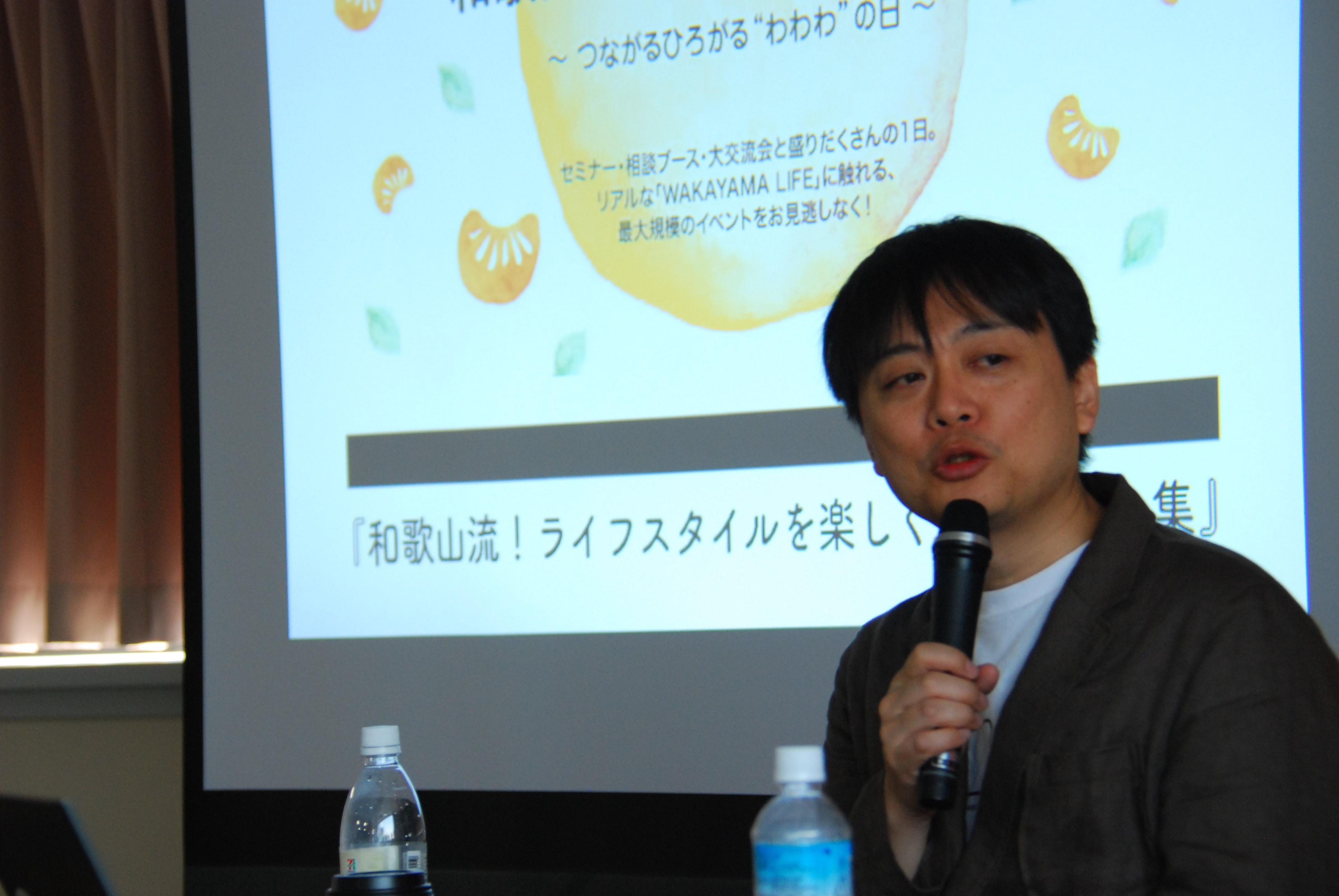 ゲストトークを盛り上げる宮脇さん