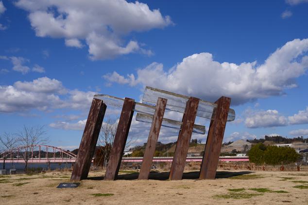 市原湖畔美術館 オブジェ