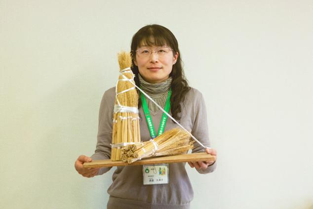 渡邉久美子さん