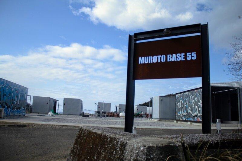 MUROTO BASE 55
