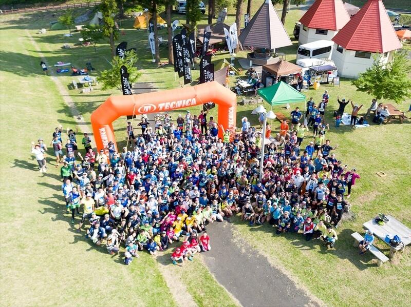 「名久井岳トレイルフェスティバル2017」