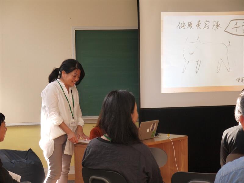 南房総2拠点大学の企画発表会で発表する宮寺さん