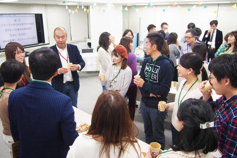 MeetUp和歌山#3の交流会の様子