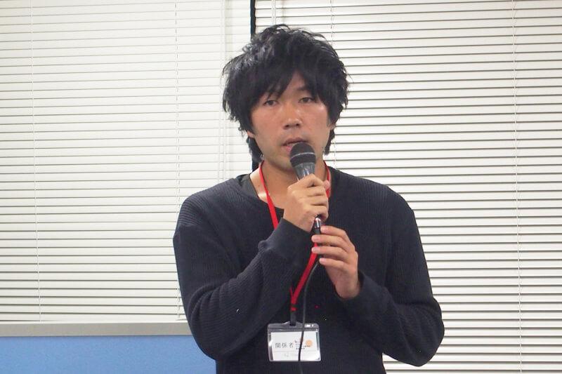 井上孝哉 - JapaneseClass.jp