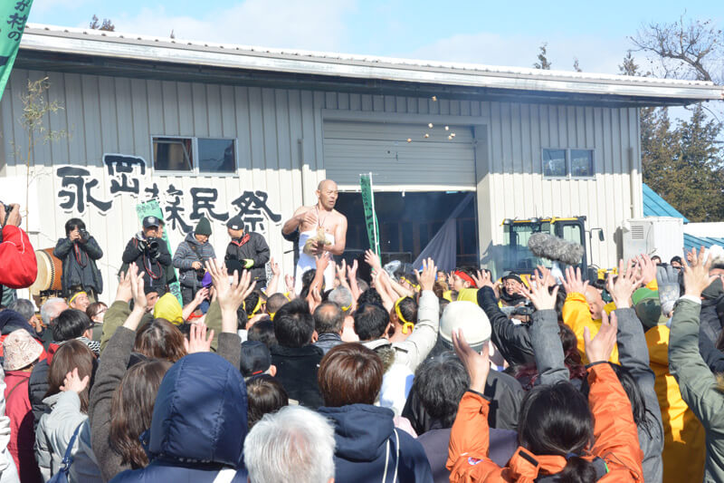 迫力ある「おらが村の永岡蘇民祭」の様子