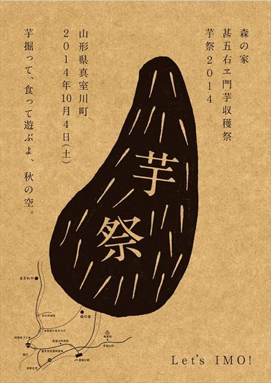 shioribi3_r