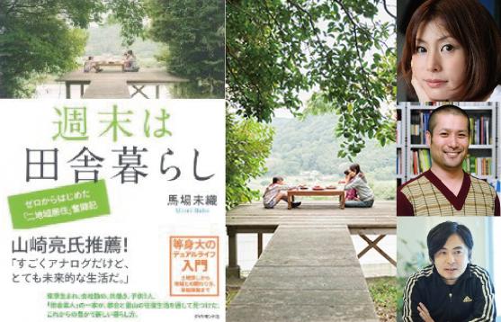 ココロココ・ココロコトイベント情報tsite-01