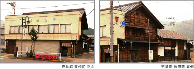 akiruno_city_3_R
