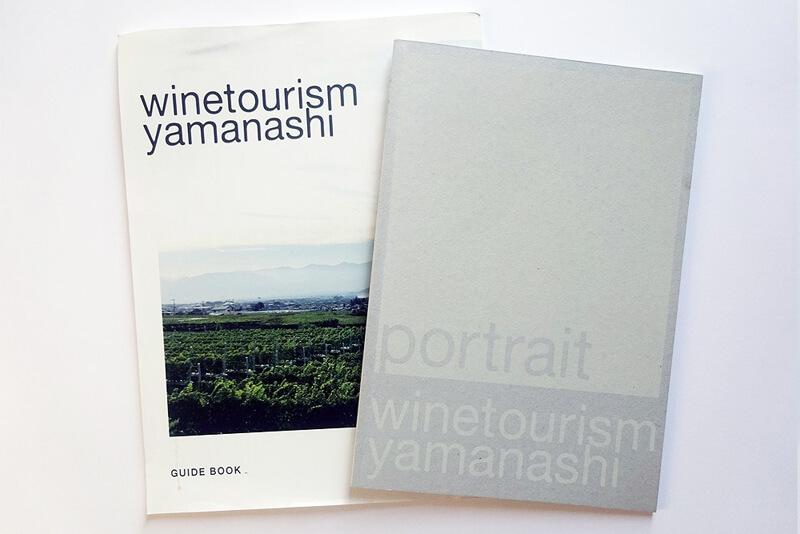 ガイドブック、写真集