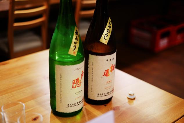 松尾の日本酒2種