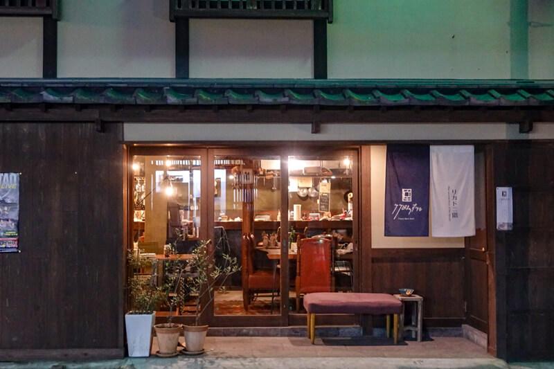「Osteria e Bar RecaD」。和風な外観が特徴的