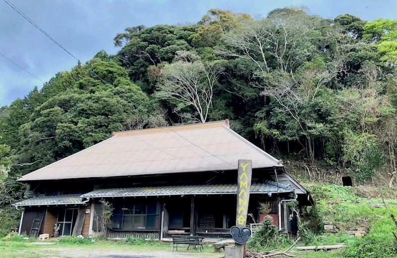 ヤマナハウスの所有する古民家