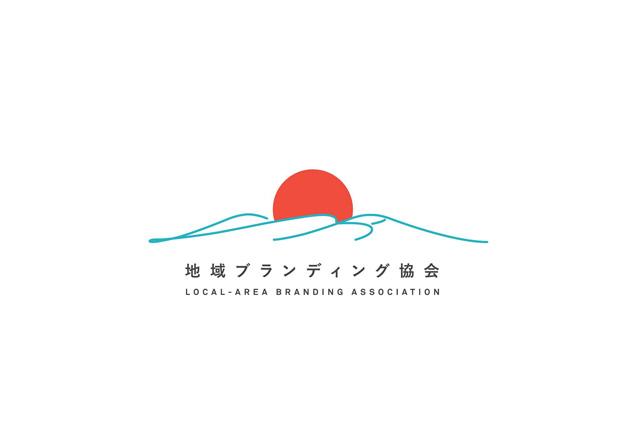 渋谷の街から考える エンターテインメント×地方創生