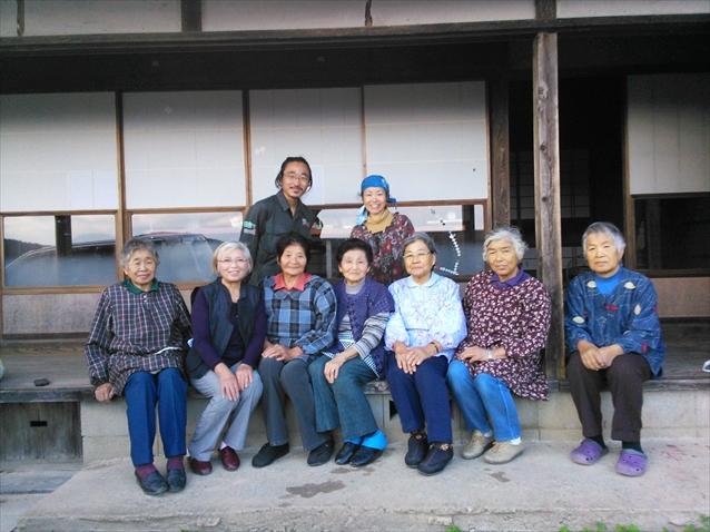 fujikawacho06