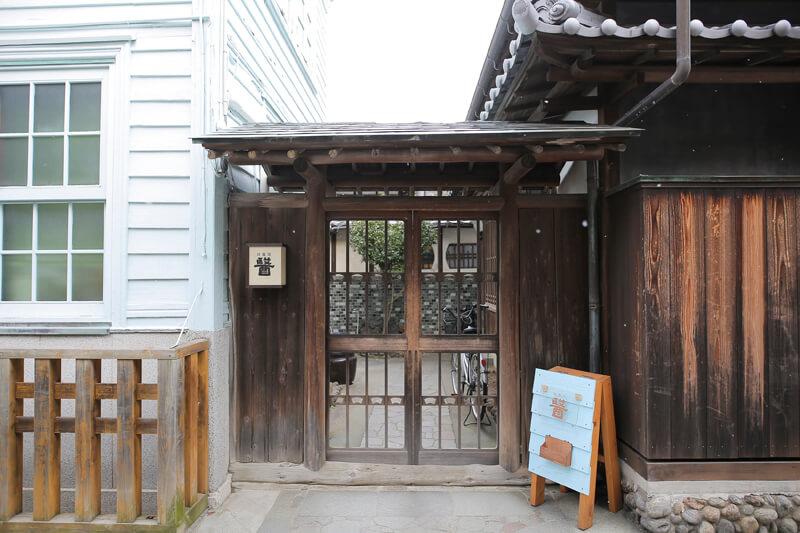 ゲストハウス「旅籠屋 醫(KUSUSHI)」