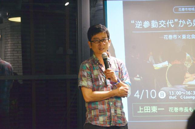 hanamaki0410-report03
