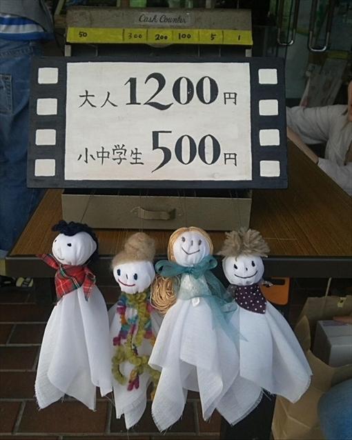 hoshizora02