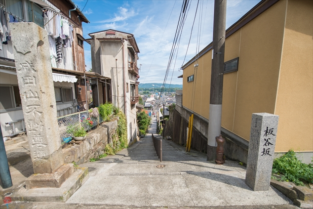板谷坂からの眺め