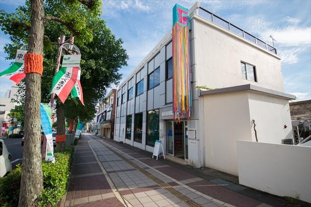 旧筑波銀行