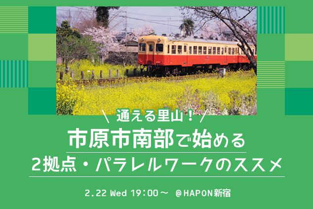 ichihara_634_423_B