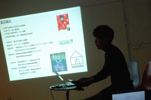iwatejikan3