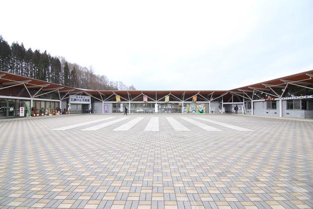 石神の丘美術館と道の駅