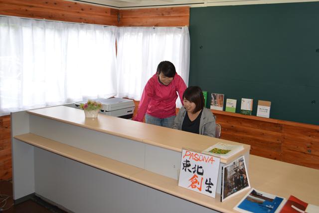 kamaishi2-5_R
