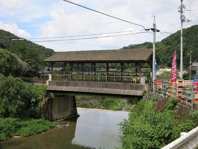 屋根付き橋