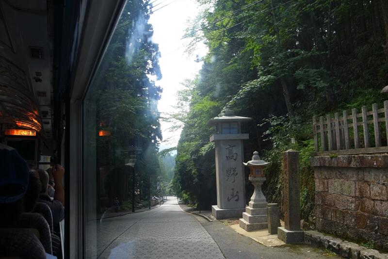 高野山への道中