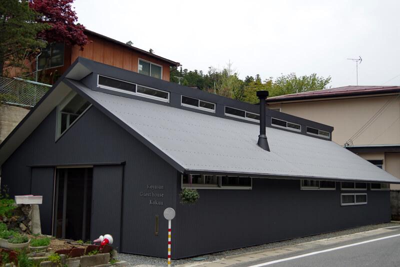 ゲストハウスKokuu(コクウ)