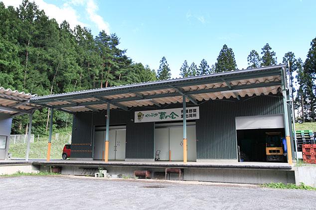 kurabuchi3