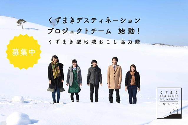 kuzumaki_01