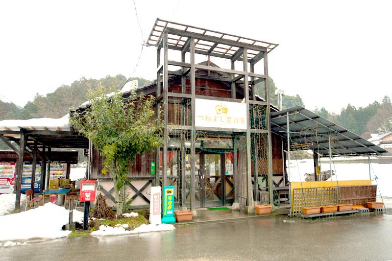 ▲日本一小さな百貨店「チャレンジ!つねよし百貨店」