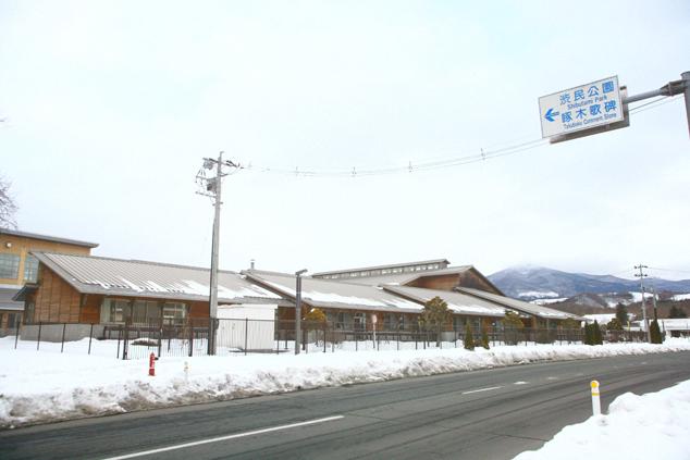渋民小学校