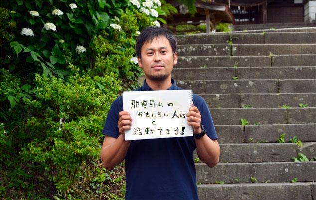 nasukara02_04-(2)