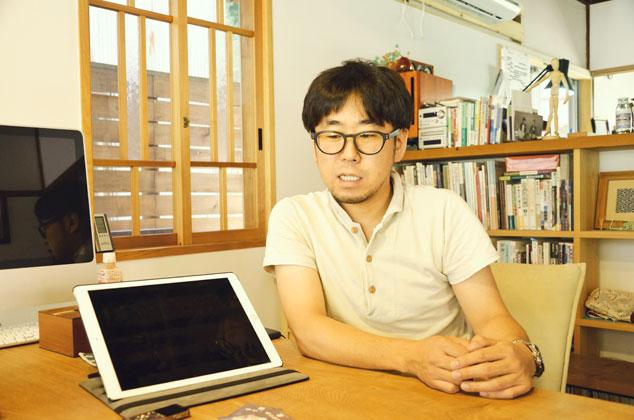 nasukara_0002